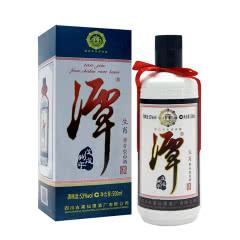 53° 潭酒 生肖潭酒(戊戌狗年) 收藏品鉴 酱香型白酒 500ml