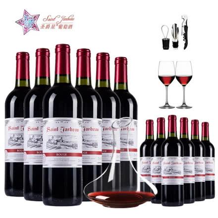 [买一箱送一箱]法国原瓶原装进口圣爵星干红葡萄酒750ml(6瓶装)