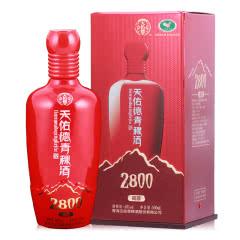 46°天佑德青海互助青稞酒海拔2800高原系列500ml(6瓶装)