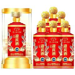 52°贵州茅台集团白金迎宾酒T80红瓶婚庆喜宴白酒 500ml*6瓶整箱