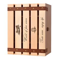 红酒六支木箱礼盒(1个装)