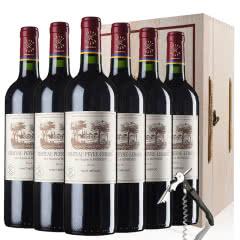拉菲红酒上梅多克岩石古堡干红葡萄酒红酒整箱礼盒装750ml*6