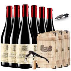 法国原瓶进口红酒勃艮第葛郎AOP级干红葡萄酒6支红酒整箱红酒礼盒装750ml*6