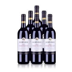 澳大利亚杰卡斯经典系列赤霞珠干红葡萄酒750ml(6瓶装)