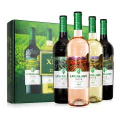 希雅斯红酒绿色小葡有机系列葡萄酒750ml*4瓶