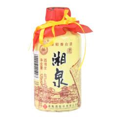 48°酒鬼酒老湘泉单瓶125ml
