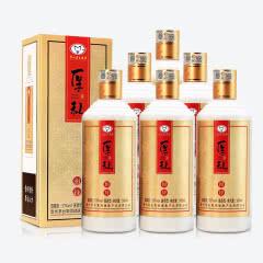 53°贵州茅台集团厚礼相待酒酱香型白酒礼酒500ml(6瓶装)