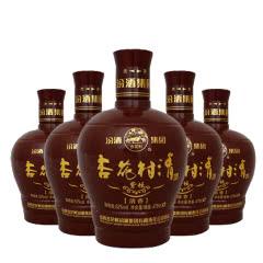 52°汾酒集团杏花村清酒紫坛 清香型白酒 475ml*6瓶整箱装