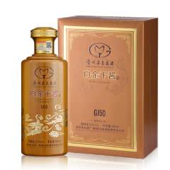 【品牌直销】53°贵州茅台集团白金酒公司白金干酱GJ50酒 500ml单瓶装
