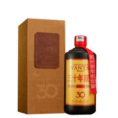 53°贵州茅台镇三十年礼盒酒酱香型白酒500ml*1瓶装