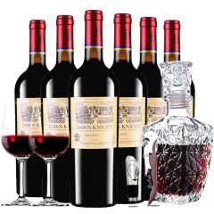 黎明骑士2005珍酿原酒进口红酒公爵古堡干红葡萄酒红酒整箱6支欧式醒酒器装750ml*6