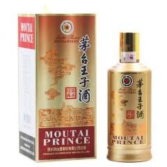 【下单立减】53度500ml茅台王子酒(酱香经典)