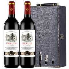 法国原酒进口红酒名仕赤霞珠橡木桶甜红葡萄酒(甜型)半干红葡萄酒750ml*2(礼盒)