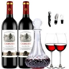 法国原酒进口红酒名仕赤霞珠橡木桶甜红葡萄酒(甜型)半干红葡萄酒750ml*2(酒具礼包)