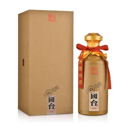 53°国台·品鉴15 500ml+酒仙网专用手提袋(纪念版)
