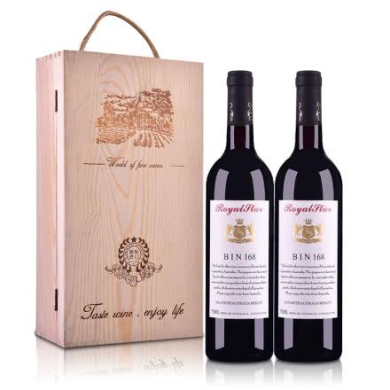 澳大利亚洛伊斯达梅洛BIN168干红葡萄酒750ml(双支礼盒装)