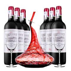 法国进口红酒 拉菲尚品波尔多干红葡萄酒 整箱装 750ml(ASC正品行货)(6瓶装)
