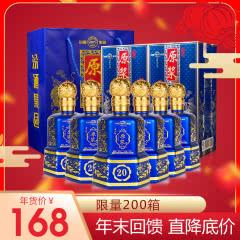 (限量200箱 直降底价)53°杏花村汾酒集团杏花源原浆475ml(6瓶装)