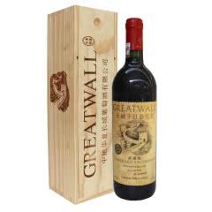 中国长城华夏葡园九二珍藏级干红葡萄酒750ml(木盒装)