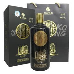 53°茅台(集团)习酒 香港回归20周年纪念酒500ml单瓶装(2019年)