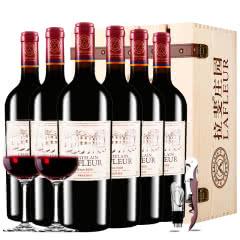 拉斐庄园2005窖藏干红葡萄酒原酒进口红酒整箱木箱礼盒装750ml*6