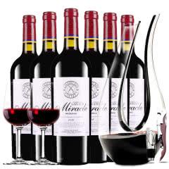 法国进口红酒拉斐传奇干红葡萄酒红酒整箱750ml*6