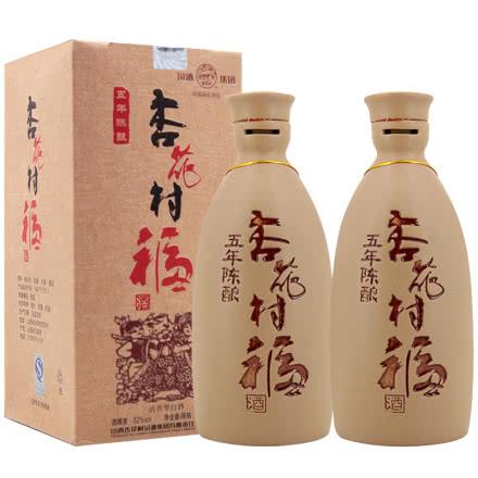 【老酒】52°汾酒集团杏花村福酒475ml*2(2011年)