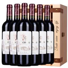 西班牙原酒进口红酒 西亚特干红葡萄酒750ml*6瓶 木箱礼盒