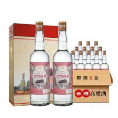 53°金门高粱酒金门酒厂建厂六十周年纪念酒600ML*2(整箱装)