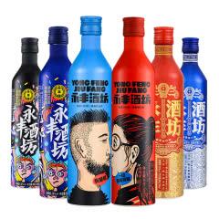 永丰牌北京二锅头 永丰二锅头白酒 永丰酒坊 38度 青春版小酒 低度酒500ml 6瓶