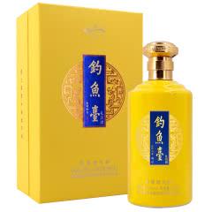 53°钓鱼台礼宾酒(黄色) 500ml(2018年)