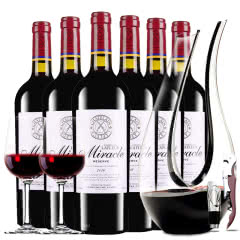 法国进口红酒拉斐传奇干红葡萄酒红酒整箱醒酒器装750ml*6