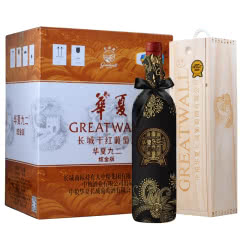 中粮长城华夏九二珍藏级炫金限量版干红葡萄酒整箱 750ml*6