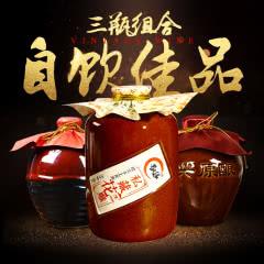 绍兴黄酒 500mlx3瓶组合坛装糯米花雕老酒半甜型珍藏老酒特产加饭米酒 送礼自饮收藏包邮
