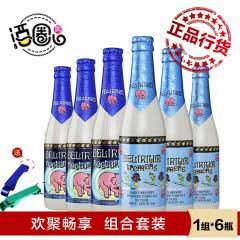 比利时进口粉象精酿啤酒深浅组合六支装330ml*6瓶
