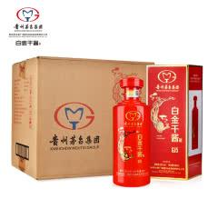 【品牌直营】53°贵州茅台集团白金酒公司白金干酱GJ5酒500ml*6 整箱装