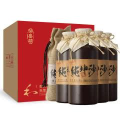 【酒仙甄选】53°郑酒师 纯坤沙 酱香型白酒 固态纯粮 白酒整箱500ml*4