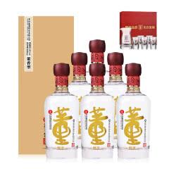 54°董酒(畅享版)500ml(6瓶装)+董酒高档酒具(乐享)