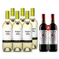 红魔鬼葡萄酒 智利原装原瓶进口红酒六支装  苏维翁 白葡萄酒 750ml(6瓶装)