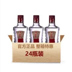 50°秦王小一壶藏酒 125ml(2014年24瓶装)