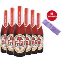 比利时进口精酿 芙力Fruli草莓水果啤酒 330ml*6瓶