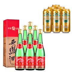 55°西凤酒绿瓶500ml*6+德国狮虎争霸比尔森啤酒500ml*6