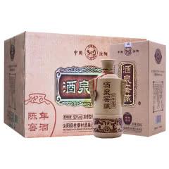 50度酒祖村村酒泉窖藏陈年窖酒浓香型白酒500ml*6 整箱装