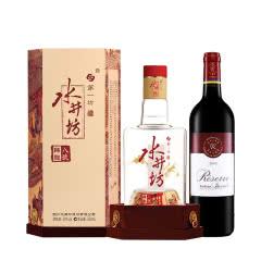 52°水井坊臻酿八号500ml+拉菲珍藏干红葡萄酒
