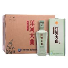 42°洋河大曲青瓷浓香型白酒500ml(6瓶装)