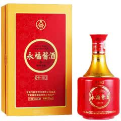 老酒.53度五粮液股份有限公司出品 永福酱酒500ml(2011年)