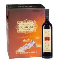 香格里拉红酒整箱特价 大藏秘干红葡萄酒 青稞配制酒普标银标 750ml*6瓶