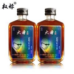 42°权禄大哥之酒人参枸杞酒100ml (2瓶装)