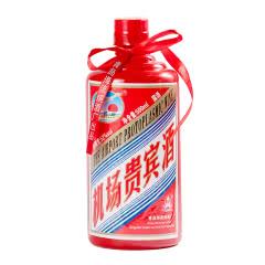 青岛特产流亭机场白酒飞机场原浆酒纯粮固态酿造52度清香型红茅台瓶白酒露酒老酒500ml