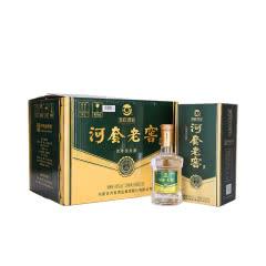 42°河套老窖珍品500ml*6瓶整箱装浓香型白酒